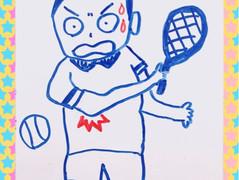 木場でテニスの怪我は木場整骨院へ‼️