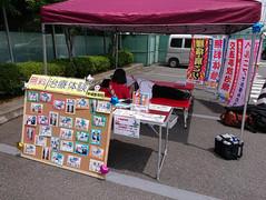 江東区 木場 東陽町 ハイボルト無料体験やります!