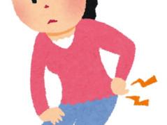 産後の腰痛には原因があります‼️