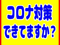 江東区 木場 東陽 体の不調ならお任せください!