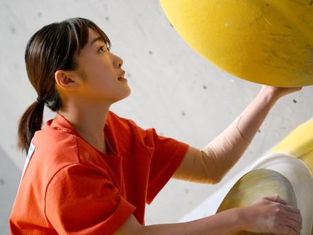 映画「のぼる小寺さん」7月3日公開!