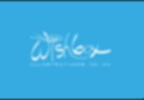 wishbox facebook logo blue-01.png