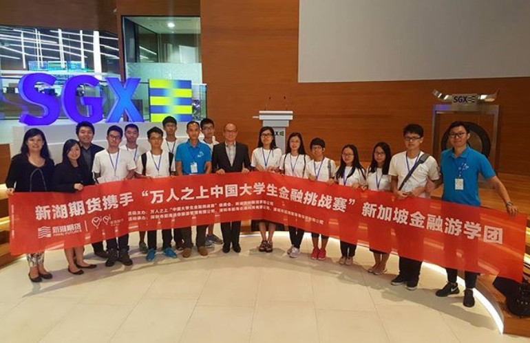 17 Aug 16 - China student in SGX .jpg