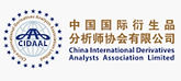 China International Derivatives Analyst