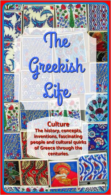 The-Greekish-Life-Greek-Culture.JPG