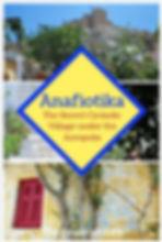 Anafiotika-Secret-Village-Under-the-Acro