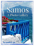 Samos-Greece-blue-balcony.JPG