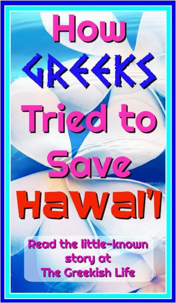 How-Greek-Tried-To-Save-Hawaii.JPG