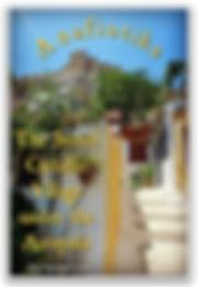 Anafiotia-Athens-Cycladic-village-under-