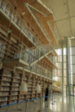 Niarchos-Foundation-library.JPG