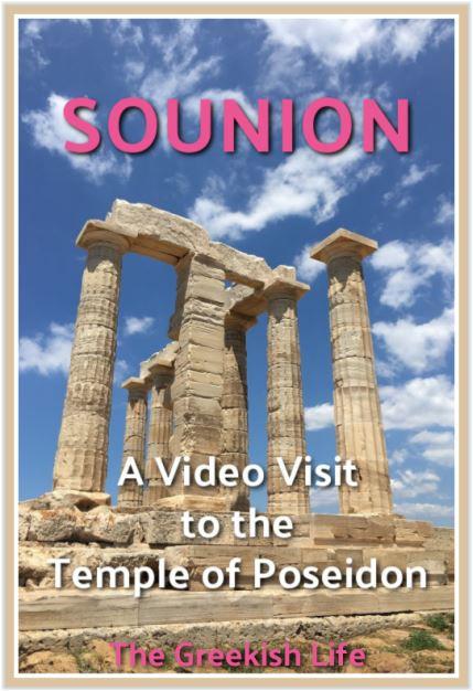 Sounion_The_Greekish_LifeJPG