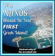 Naxos-Greece-The-Greekish-Lofe.JPG