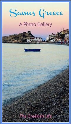 Samos-Greece-photo-gallery-Kokkari.JPG