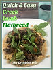 Greek-Lamb-Flatbread-The-Greekish-Life.J