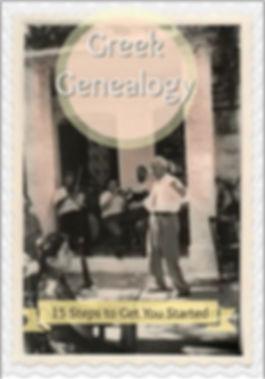 15-Steps-to-Get-Started-Greek-Genealogy.