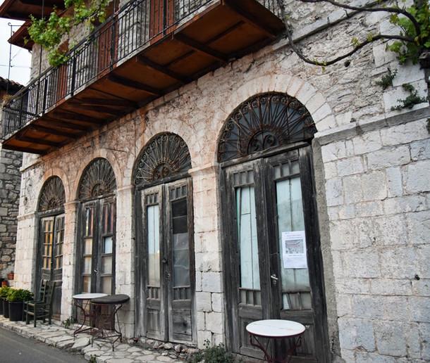 Arcadia-Greece-building-in-Stemnitsa.JPG