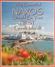 Naxos-Greece-First-Island-The-Greekish-L