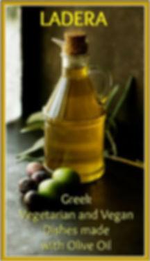Greek-Ladera-The-Greekish-Life.JPG