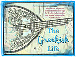 the-Greekish-Life-bouzouki.JPG
