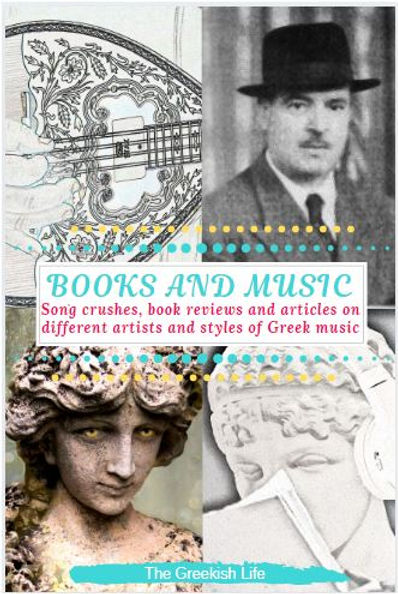 The-Greekish-Life-Books-and-Music1.JPG