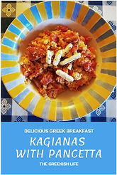 Kagianas-wtih-Pancetta-breakfast-recipe.
