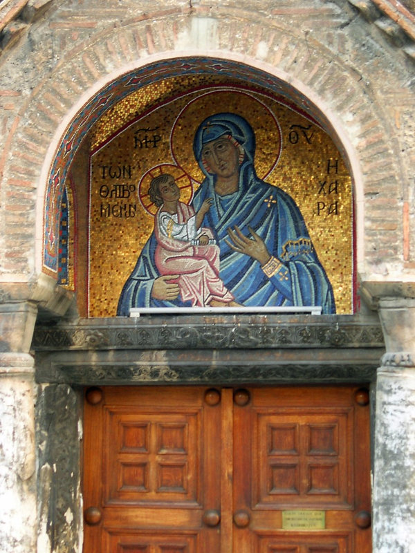 Panaghia-Kapnikarea-mosaic-Athens-Greece