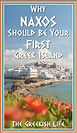 Naxos-Greece.JPG