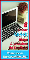 8-great-Greek-blogs-The-Greekish-Life.JP