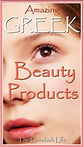 Greek-Beauty-Products-The-Greekish-Life.