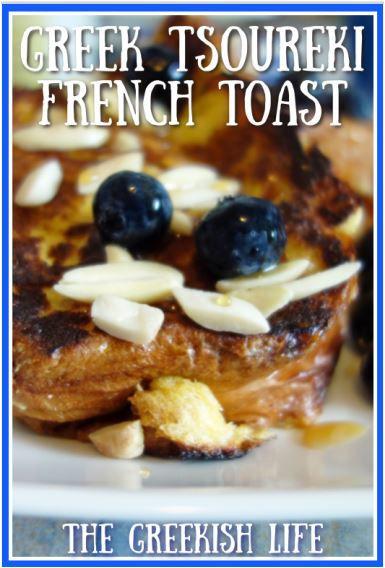 Greek Tsoureki French Toast.JPG