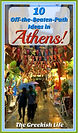 Off-the-beaten-path-Athens-The-Greekish-