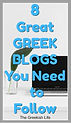 Greek-Blogs-Websites-The-Greekish-Life.J