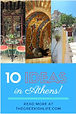 10-ideas-Athens-Te-Greekish-Life.JPG