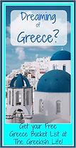 Greece_Bucket-List_The_Greekish_Life.JPG