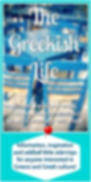 The-Greekish-Life-blue-chairs.JPG
