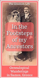 Footsteps-of-my-Ancestors-Samos-The-Gree