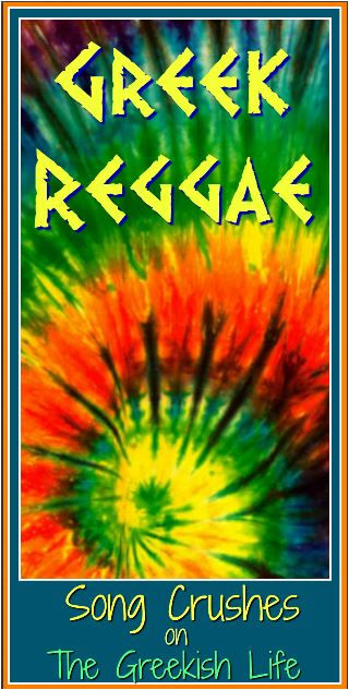 Greek-Reggae-The-Greekish-Life.JPG
