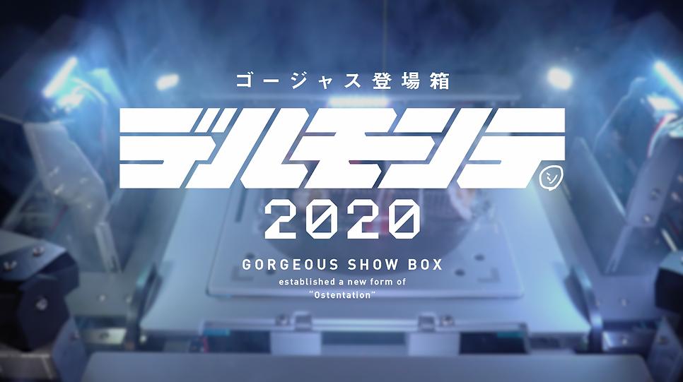 スクリーンショット 2021-02-05 12.23.50.png