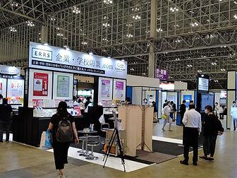 200918調整済【画像】オフィス防災EXPOブース①.jpg