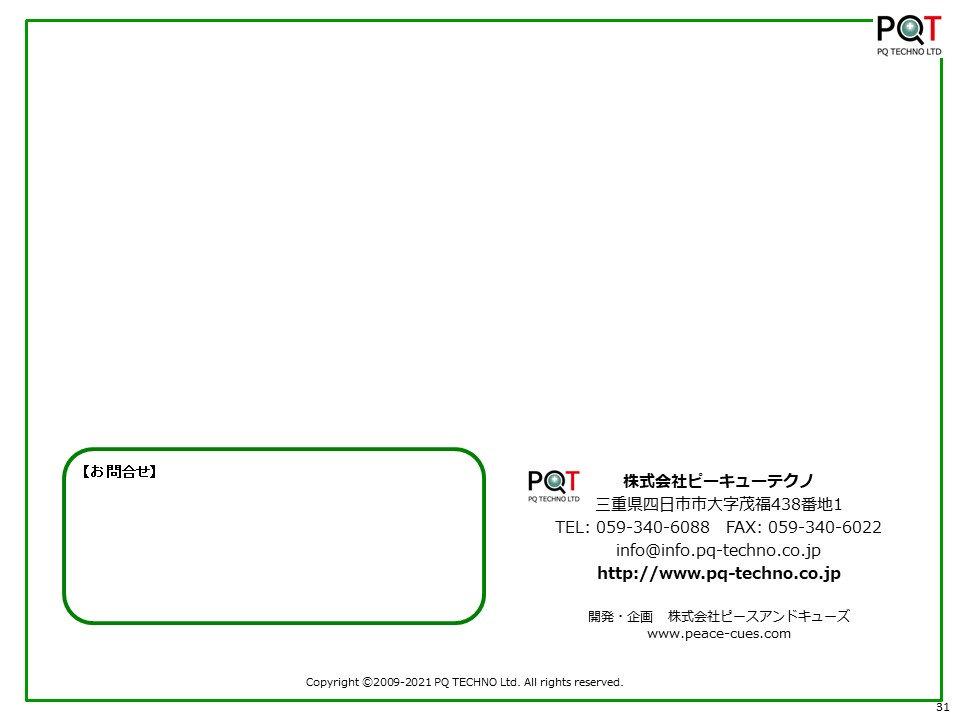 スライド31.JPG