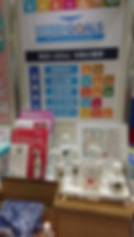 2019【画像】オフィス防災EXPO⑤.JPG