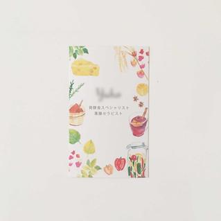 【お仕事】発酵食スペシャリストの方のオリジナル名刺