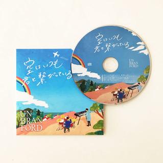 UNBRANFORD(アンブランフォード)の新曲「空はいつも君と繋がっている」のCDジャケット制作