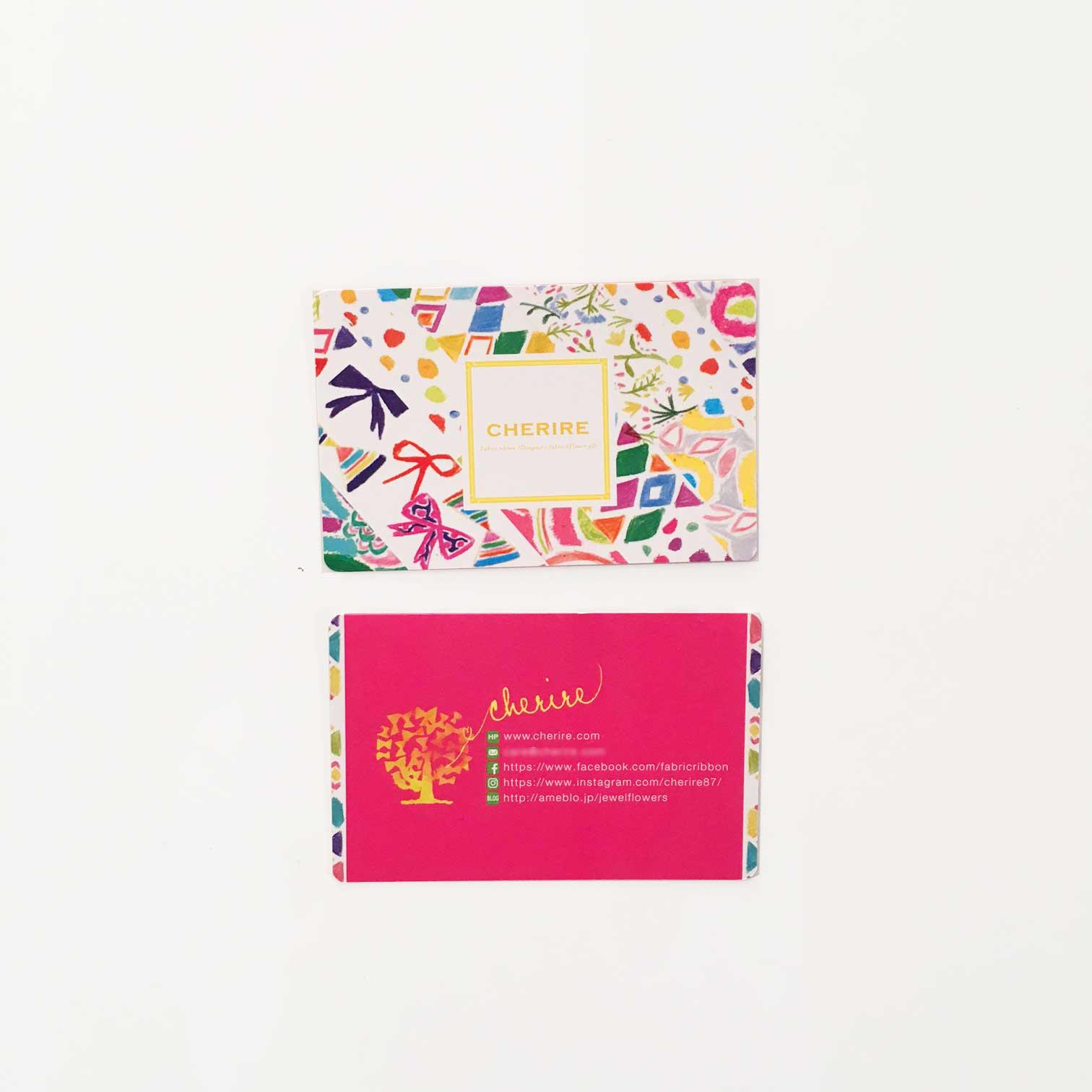 ファブリックリボンSHOPのカード制作