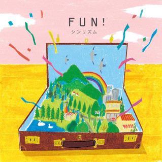 [お仕事]シンリズムさんの新曲「FUN!」のイラスト制作