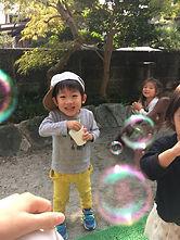kidsoutdoorplay.JPG