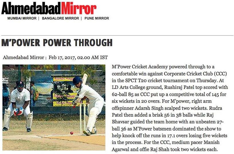 Cricket News.jpg