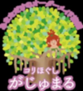logo_tx_fuchi_wp.png
