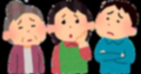 syouhizei_zouzei_shinpai_people (1).png1