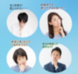 札幌 整体 おすすめ 人気.png